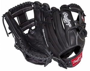 Rawlings Heart of the Hide 11.75 Glove Reviews